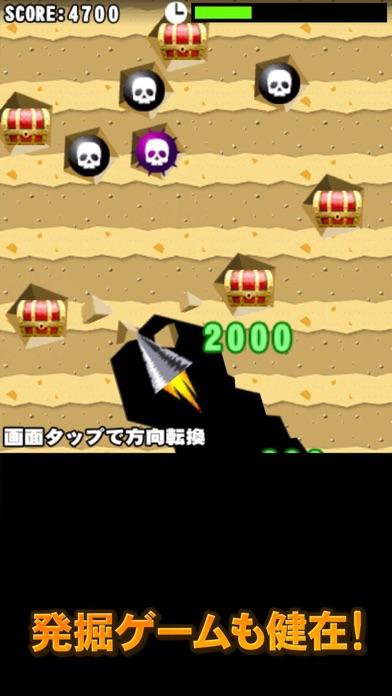 探検ドリランド by GREE(グリー) ScreenShot2