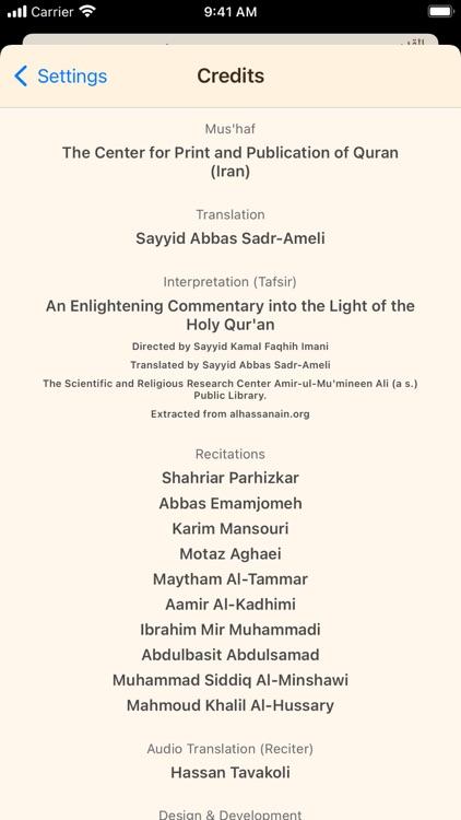 Quran Hadi English (AhlulBayt) screenshot-9