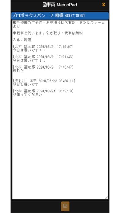 MPM worker紹介画像10