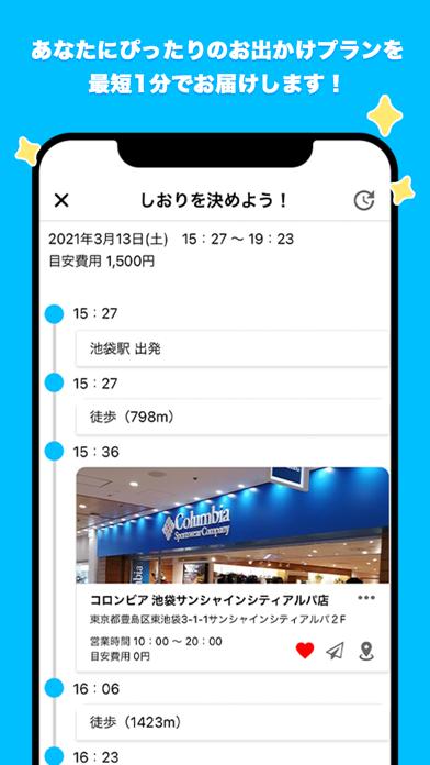 SHIOLINK紹介画像2