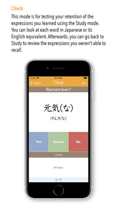 GENKI Vocab for 3rd Ed. Screenshot