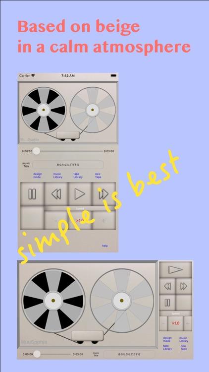 ReelToReelLike MusicPlayer Pro screenshot-3