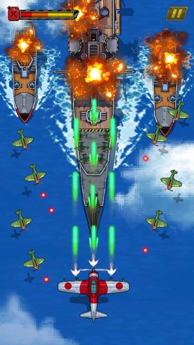 1945シューティングゲーム:飛行機ゲームのおすすめ画像1