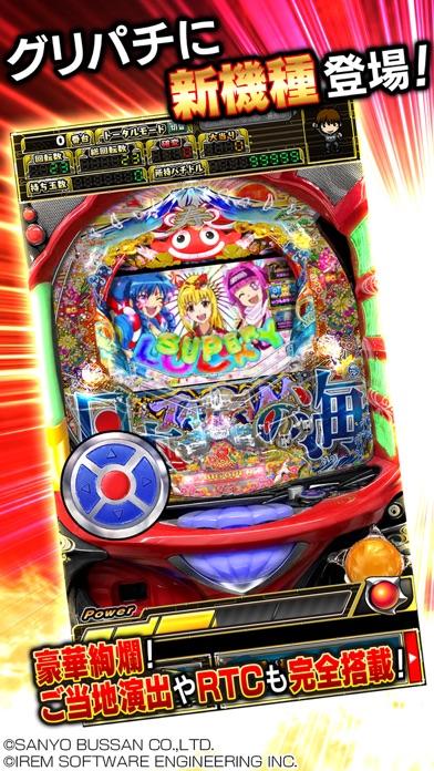 [グリパチ]Pスーパー海物語 IN JAPAN2-無料パチスロアプリ, 人気パチスロアプリ, パチスロ, オリンピア、エンターライズ, SANYO-392x696bb