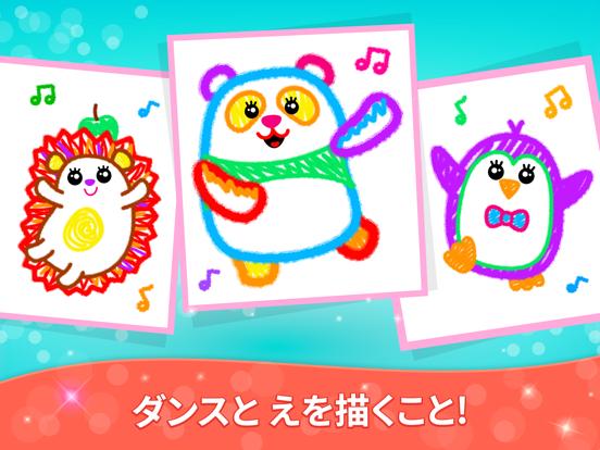 子供 ぬりえ ゲーム: お絵描き アプリ と 女の子 塗り絵のおすすめ画像7