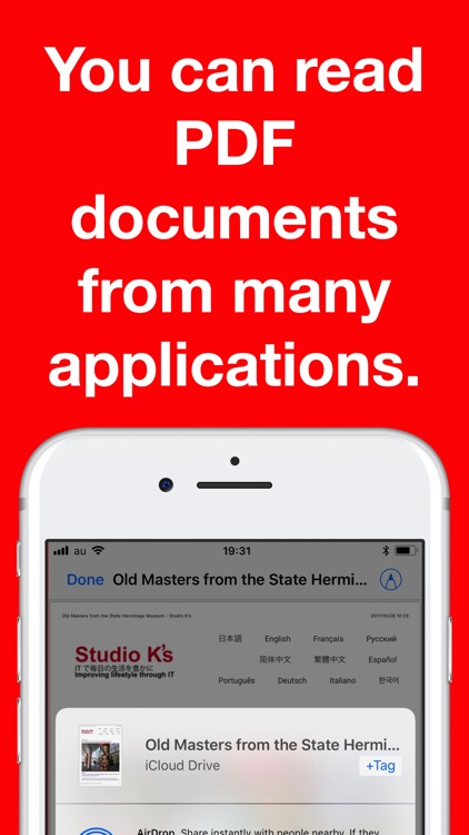 PDF Maker & Reader screenshot-7