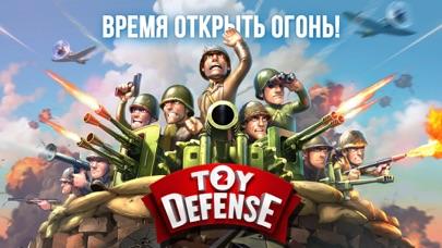 Скриншот №6 к Toy Defense 2 — Tower Defense