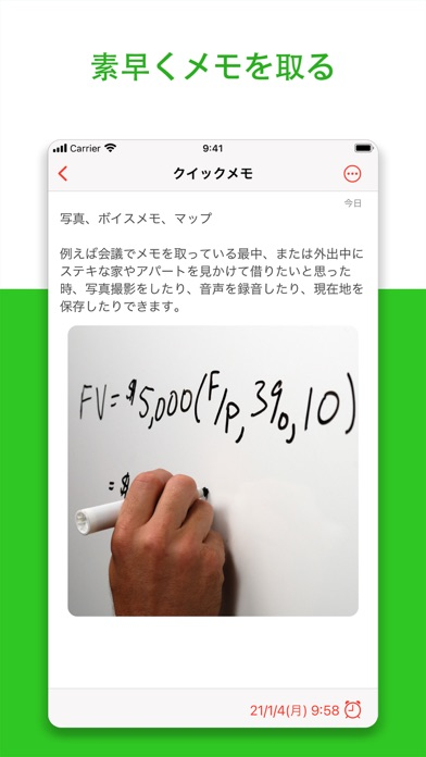 Daily Tracker ジャーナル & 日記のおすすめ画像4
