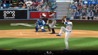 MLB パーフェクトイニング 2021のおすすめ画像6