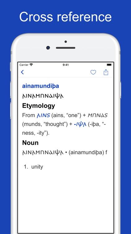 Gothic Etymology Dictionary screenshot-3