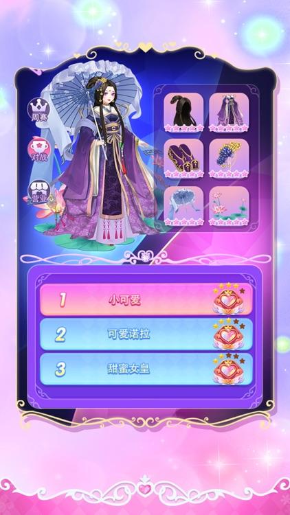 叶罗丽装扮少女 screenshot-3