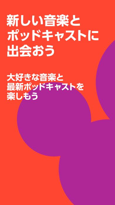 https://is5-ssl.mzstatic.com/image/thumb/PurpleSource124/v4/d2/ab/af/d2abaf32-c180-d689-2a77-03eb1c84561e/54245cf0-a54e-4b7f-b37c-d310bea8297a_5.5__Splash1.png/392x696bb.png