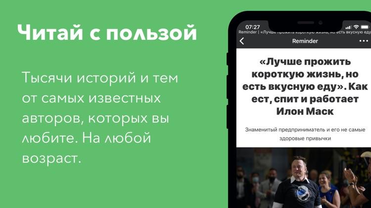 kiozk – read and listen screenshot-0