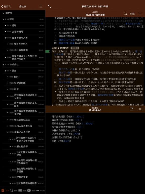 https://is5-ssl.mzstatic.com/image/thumb/PurpleSource124/v4/d4/43/25/d44325b7-7f83-1642-6ba9-fdce9666b2f0/f52a39d8-4885-4f43-bcce-682112638618_SS_iPadPro129_2nd_3.png/576x768bb.png