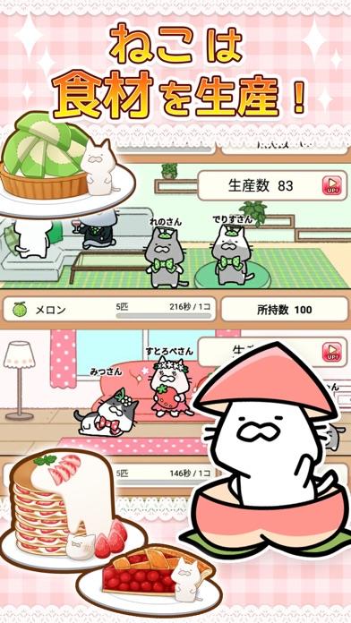 ねこパフェ ~ねこやま店長の小さなお菓子屋さん~のおすすめ画像4
