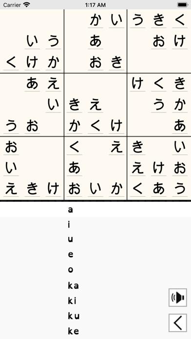 Milliox Hiragana Katakana screenshot 5