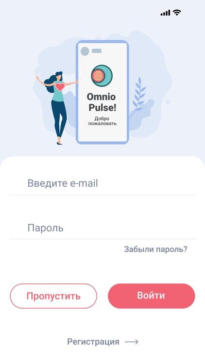 Omnio Pulse