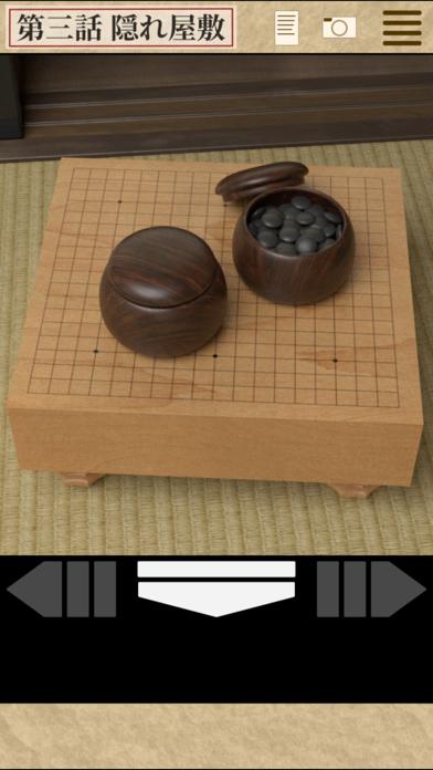 椿忍法帖のおすすめ画像7