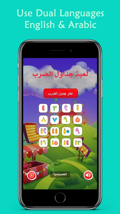 Multiplication Game To Learn screenshot-4
