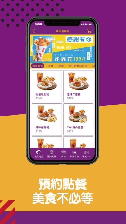 頂呱呱TKK fried chicken