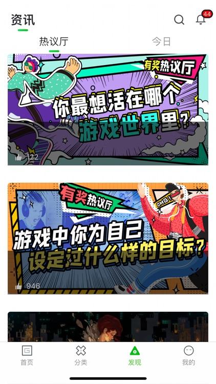 格来云 screenshot-2