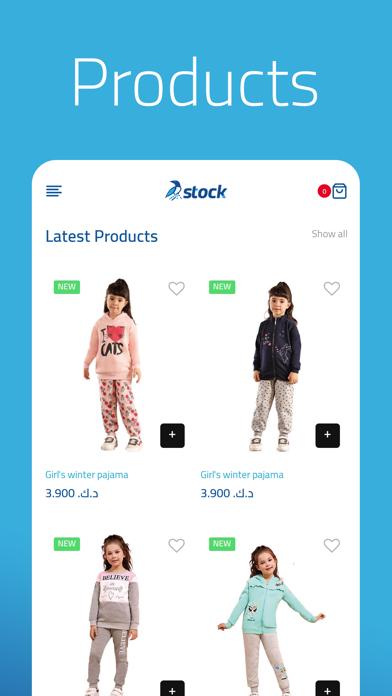 theStock.storeلقطة شاشة7