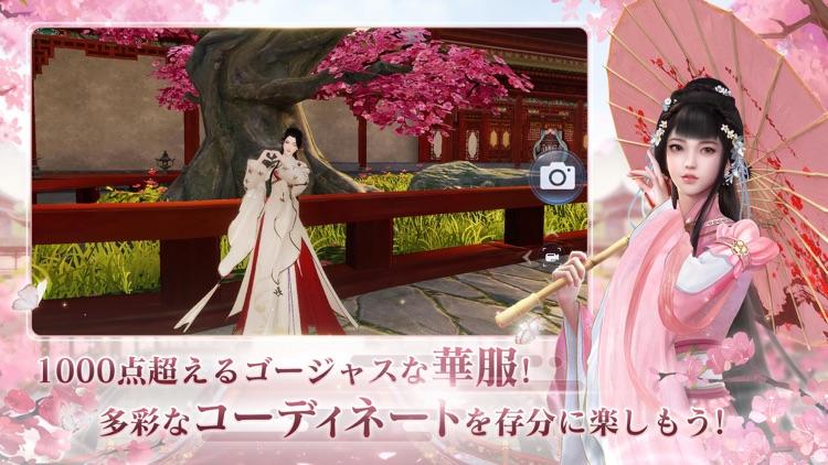 FUSHO-浮生- screenshot-4