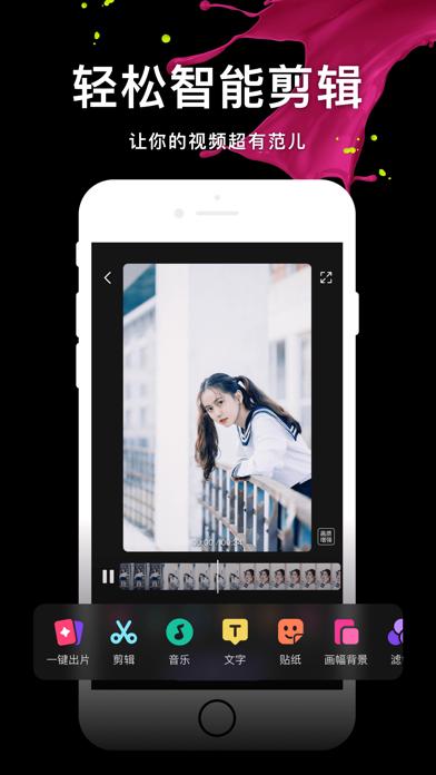 微视-短视频创作与分享 用于PC