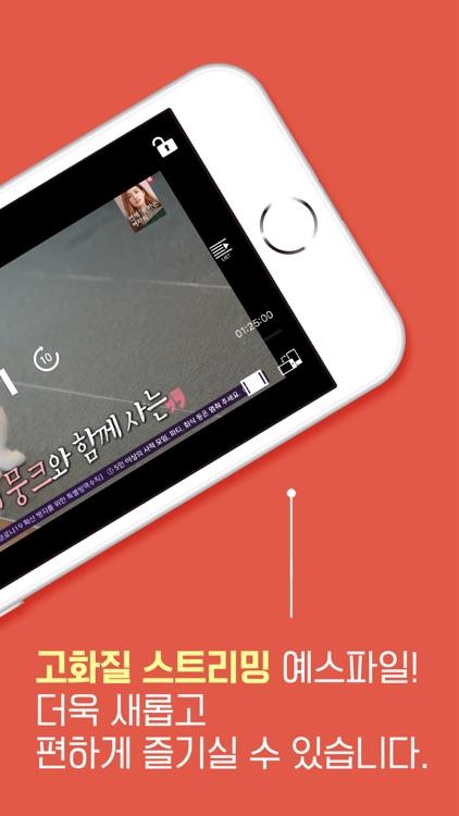 예스파일 screenshot-1