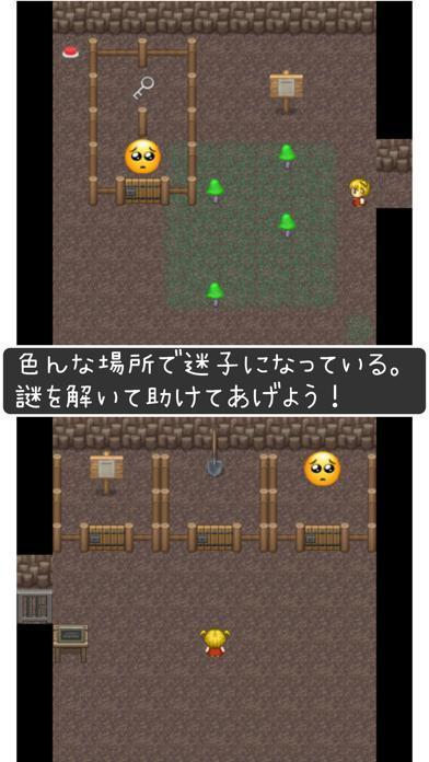 ぴえんを助けるゲームのスクリーンショット3
