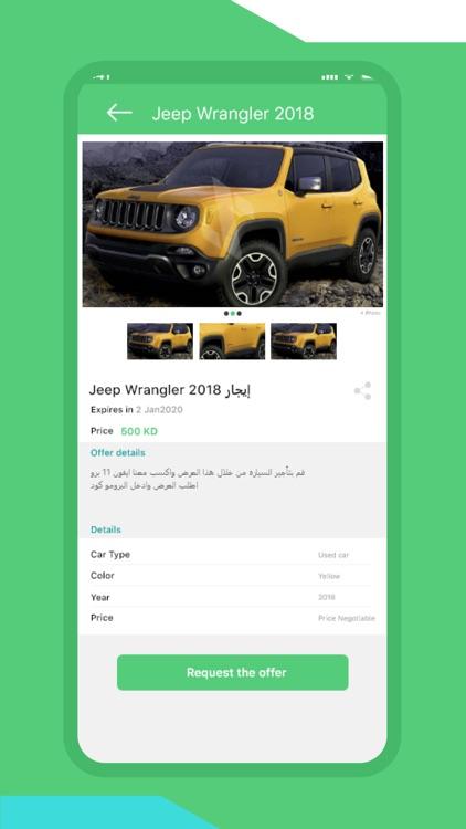 Shameel-App screenshot-3