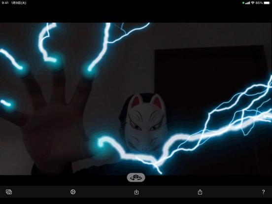 AR Lightning screenshot 10