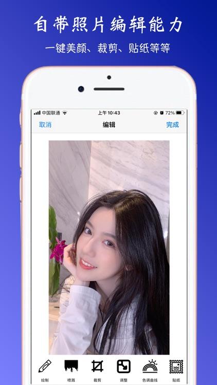 iSafeAlbum-Protect your albums screenshot-4