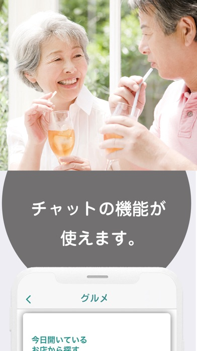 waiki for Operator紹介画像3