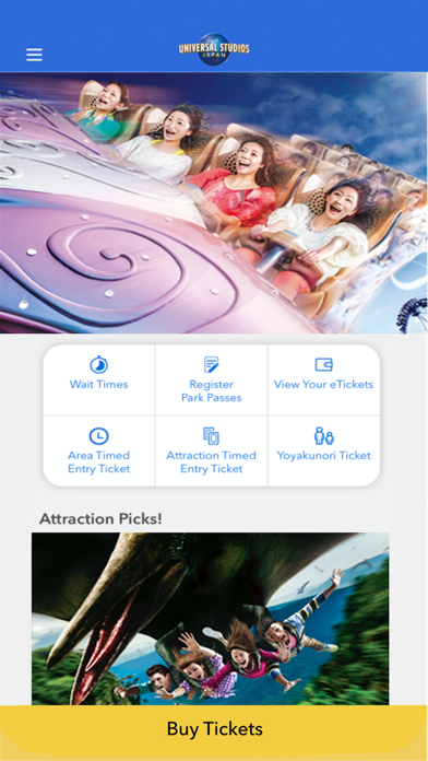 cancel Universal Studios Japan app subscription image 1