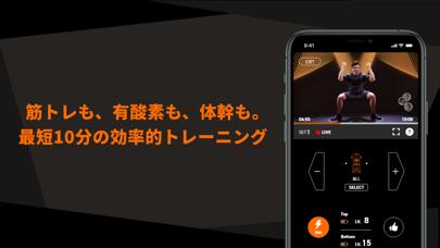 SIXPAD HOME GYM公式アプリのおすすめ画像1
