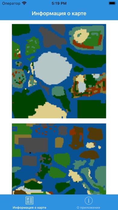 Heroes 3 Map InfoСкриншоты 4