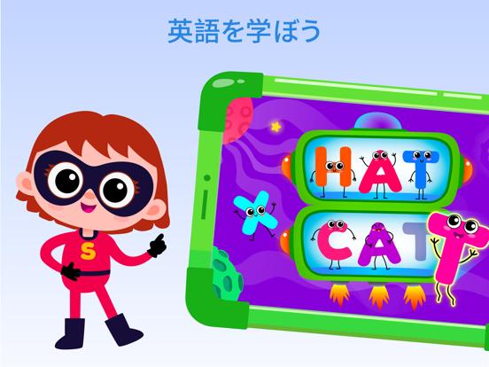 Biniの子供向けのゲームアプリ、英語を学習しましょう!のおすすめ画像3