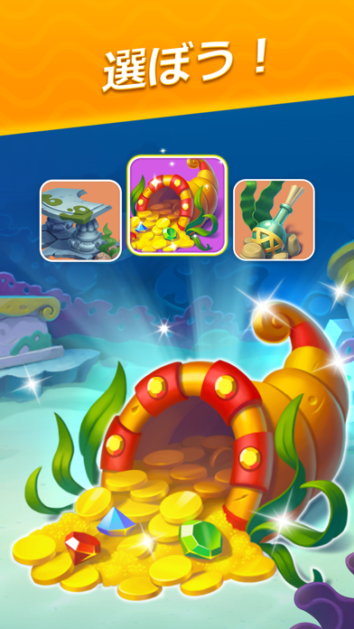 フィッシュダム(Fishdom) ScreenShot2