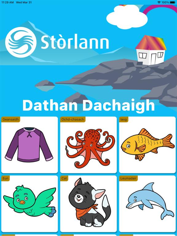 Dathan Dachaigh screenshot 4