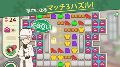 カラーピーソウト-マッチ3 パズルと謎解きのミステリーゲームのおすすめ画像6