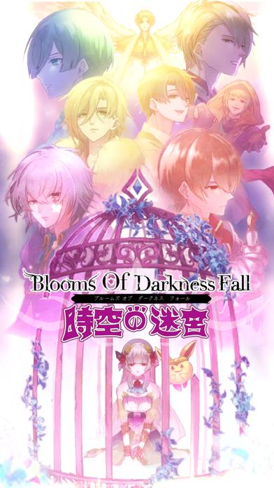 BloomsOfDarknessFall 〜時空の迷宮〜紹介画像1