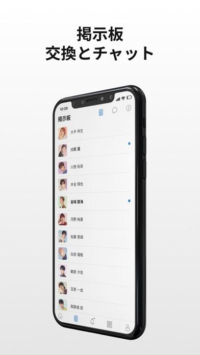 JO1デジタルメッセージトレーディングカード紹介画像3