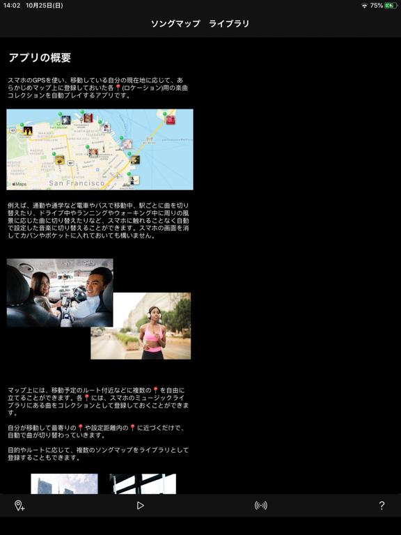 https://is5-ssl.mzstatic.com/image/thumb/PurpleSource124/v4/f4/96/f9/f496f950-207e-38c9-bba8-2d0212ebd341/eb8017a7-4f30-4741-8d29-511db574913b_Screen_Shot_2020-10-25_at_14.02.30.png/576x768bb.png