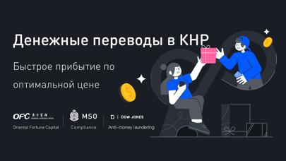 Конвертер валют - xCurrencyСкриншоты 1