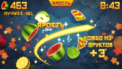 Скриншот №3 к Fruit Ninja Classic+