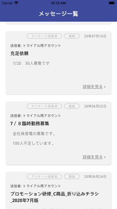 Kidokan紹介画像1