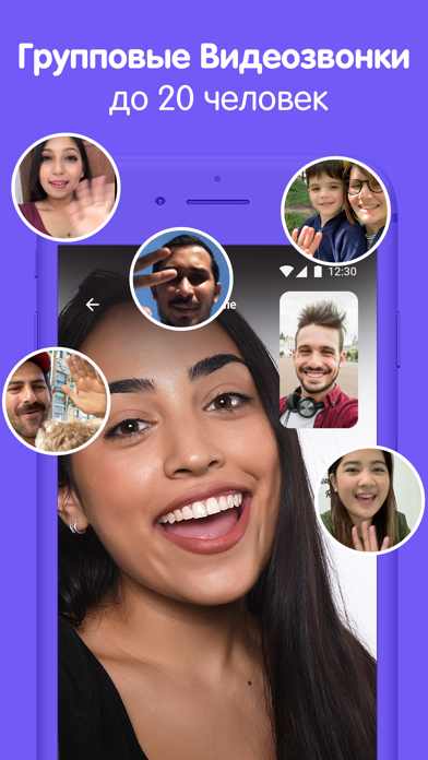 Viber Мессенджер и Видео Чат iphone картинки