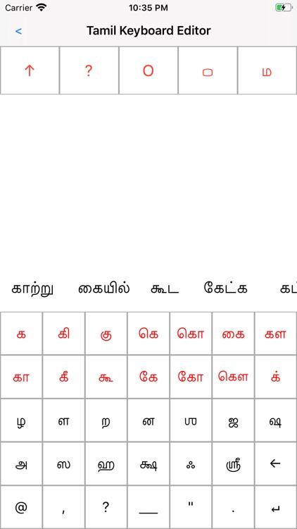 Tamil Calendar and Utilities screenshot-3