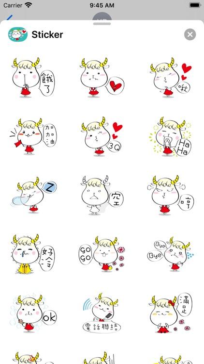 Kuke Sheep Sticker screenshot-3